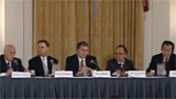 5th Annual FAA International Aviation Safety Forum - Plenary Session 1, Panel C